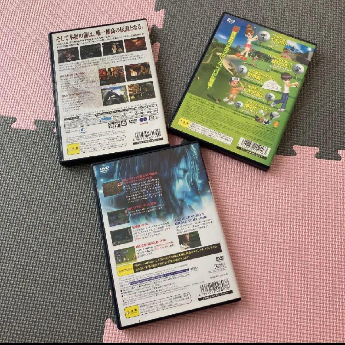 プレイステーション2  ソフト3本セット