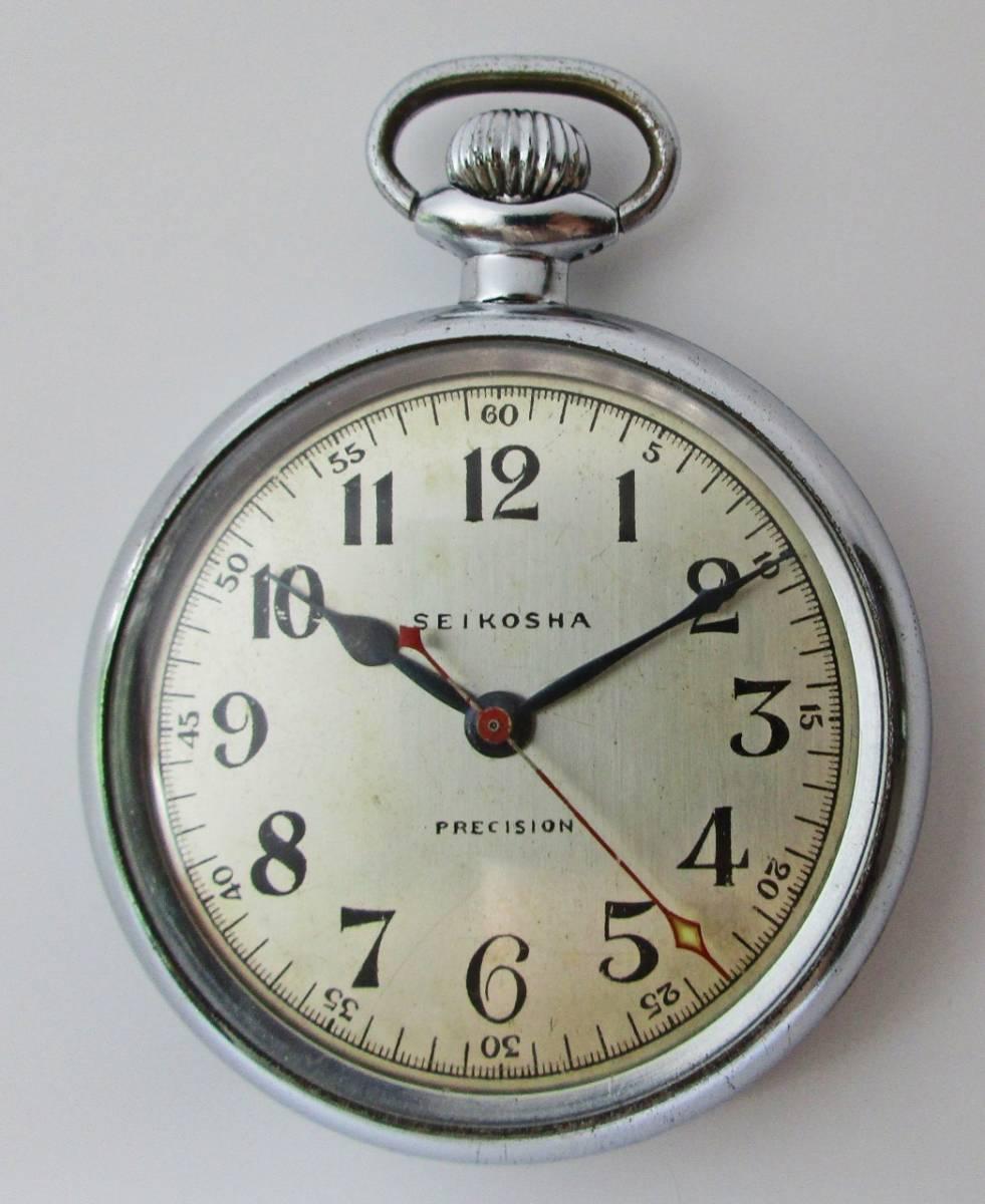 SEIKOSHA 精工舎 中三針 鉄道時計 飛行時計 鉄道局 国鉄 オーバーホール済_画像1