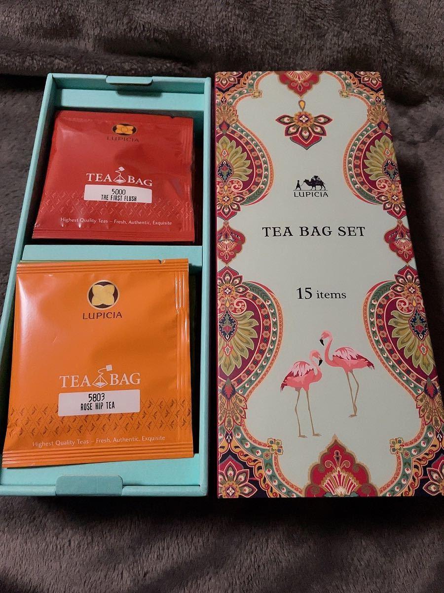 ルピシア 紅茶 人気セット