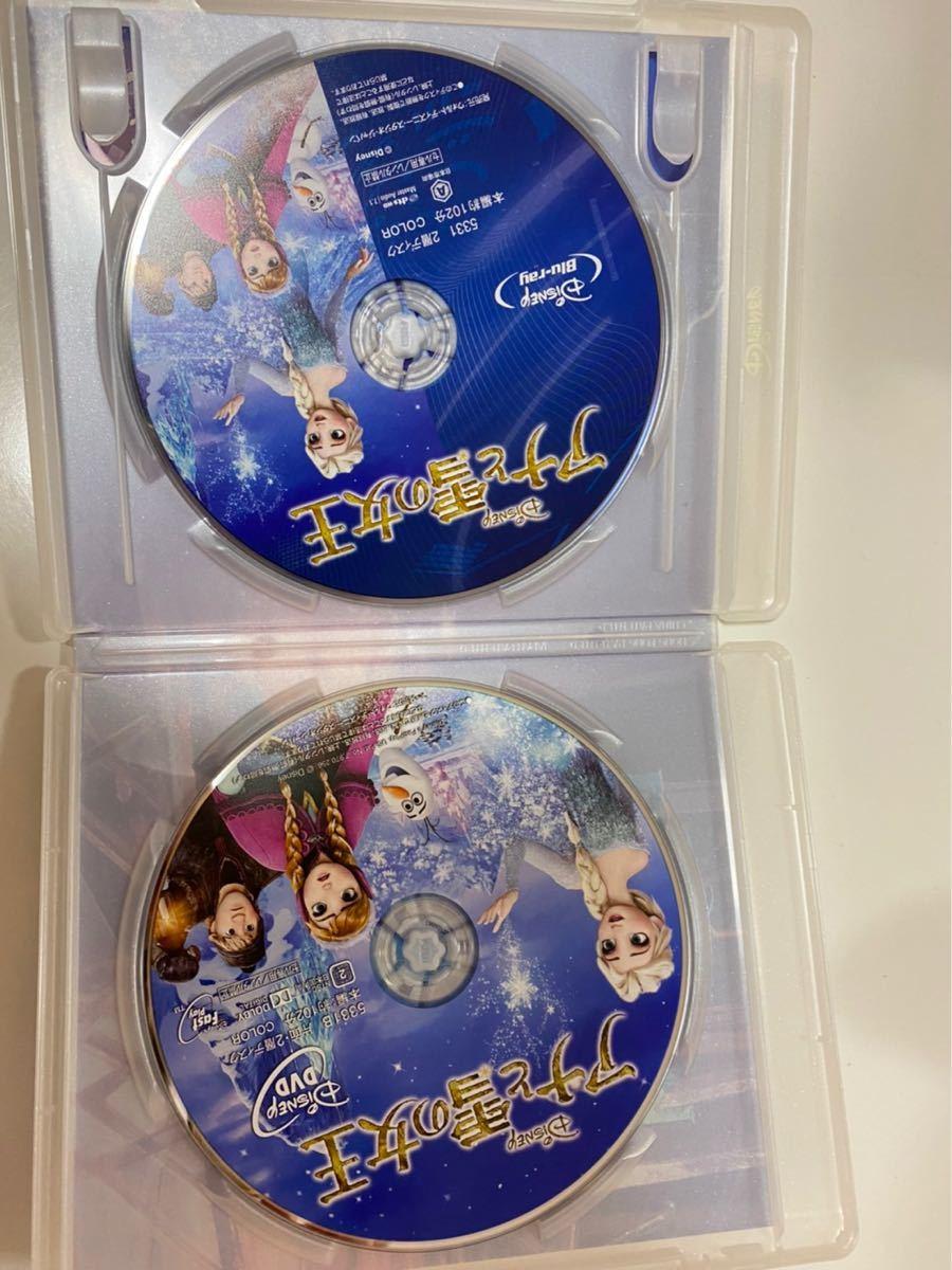 アナと雪の女王 ディズニー DVD Blu-ray 2枚セット