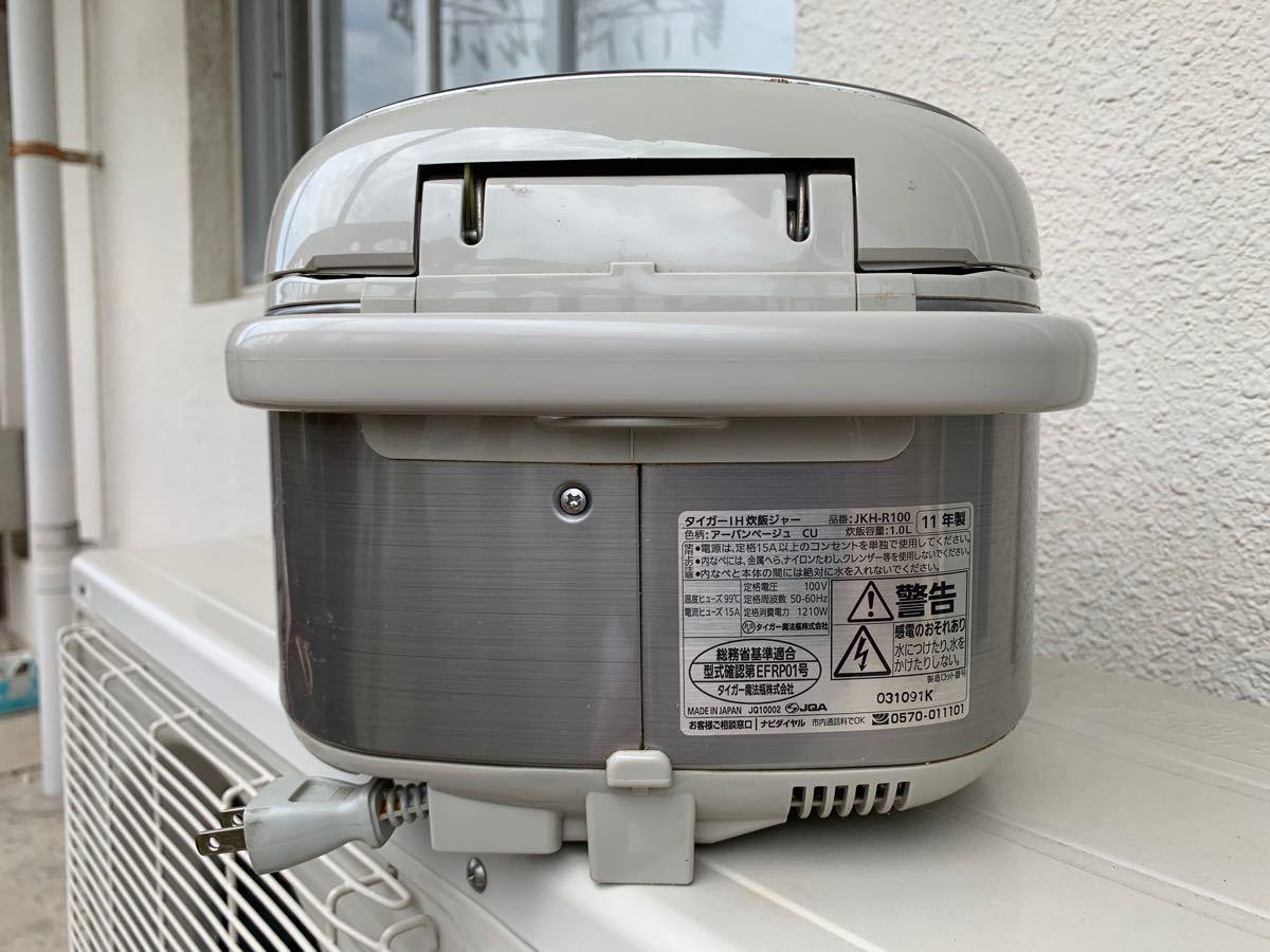 炊飯器 11年製5.5合 タイガーIH炊飯ジャー  JKH-R100 完動品
