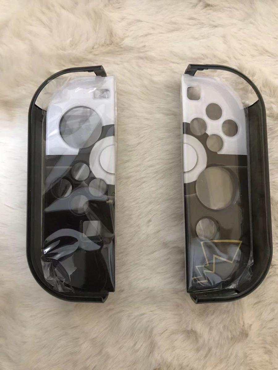 【大人気】 Nintendo Switch ニンテンドー スイッチ ケース 保護 カバー