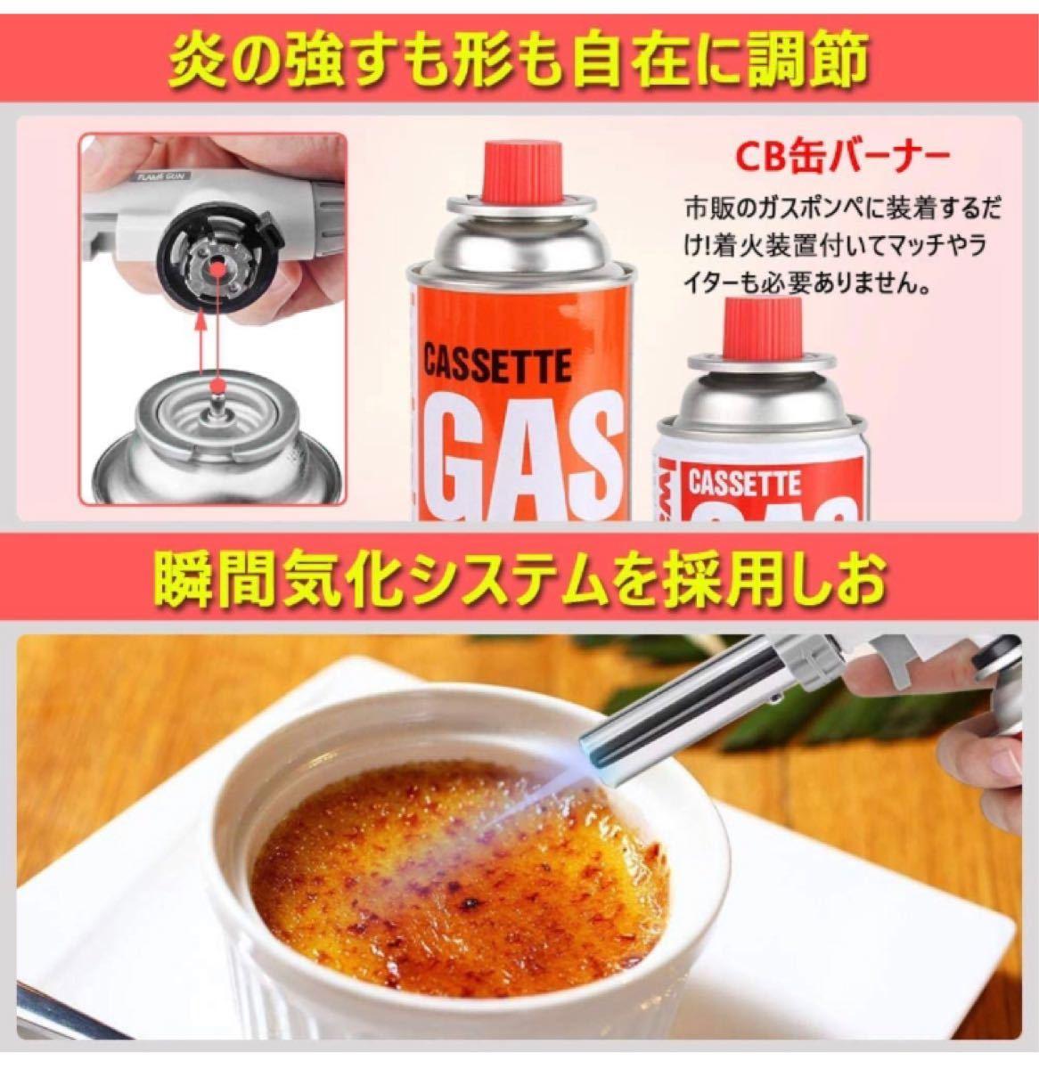 トーチバーナー ガスバーナー料理用 トーチ 900℃~1300℃