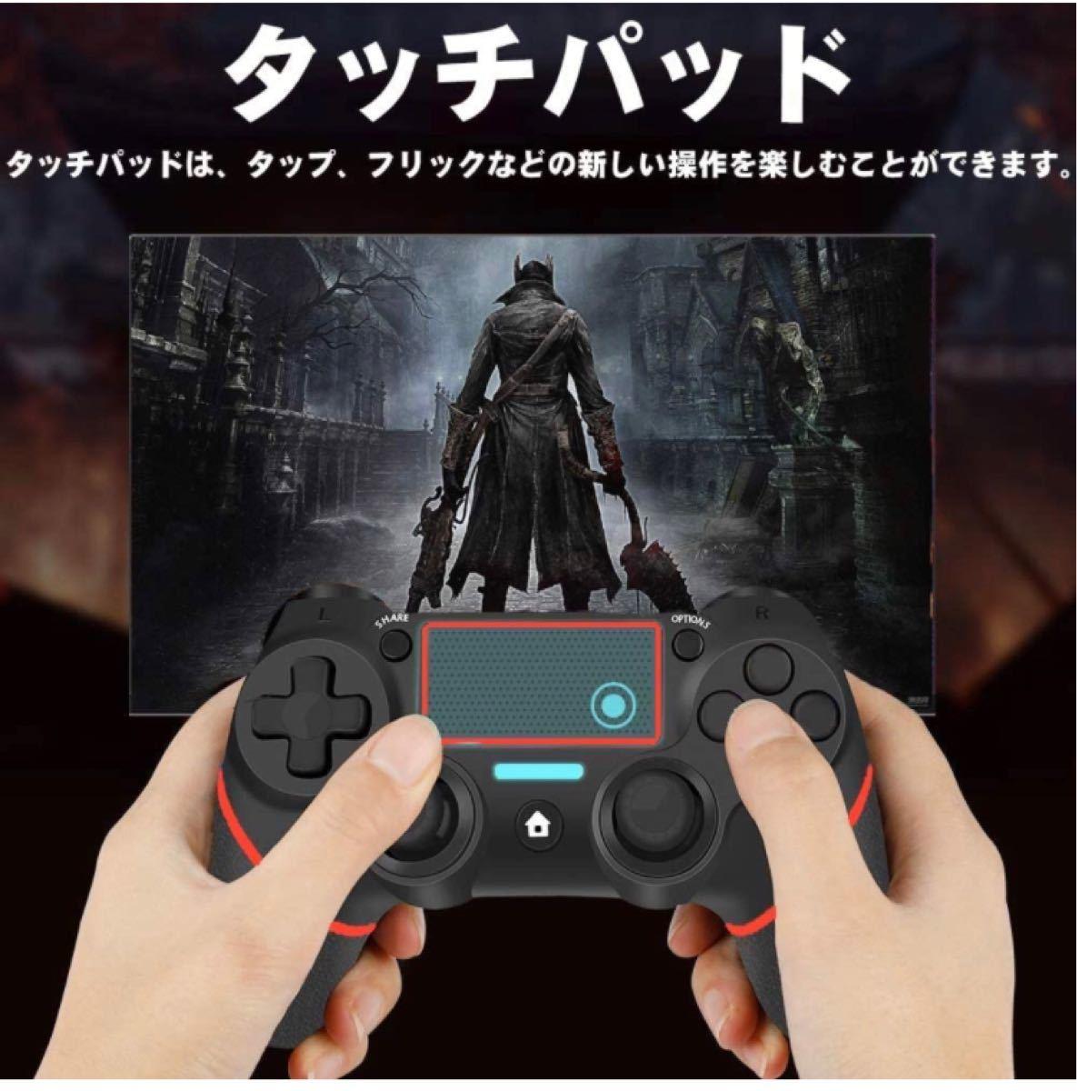 ワイヤレス ゲームパッド PS4 Pro/Slim PC Win10対応