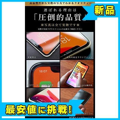 大特価!!硬度10H 保護フィルム 強化ガラス アクオス SHV44 SH-04L ガラスフィルム N968 用 R3 AQUOS 日本品質 白縁 全面保護 3D_画像4