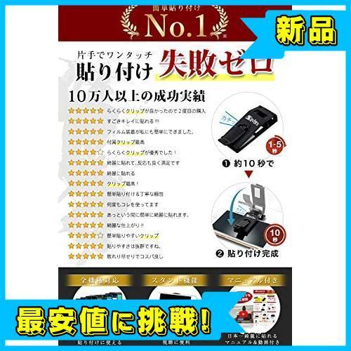 大特価!!硬度10H 保護フィルム 強化ガラス アクオス SHV44 SH-04L ガラスフィルム N968 用 R3 AQUOS 日本品質 白縁 全面保護 3D_画像6