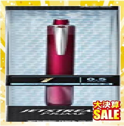 【新品 早い者勝ち】ピンク 0.5mm 三菱鉛筆 油性ボールペン ジェットストリームプライム 0.5 ピンク SXN220005_画像2