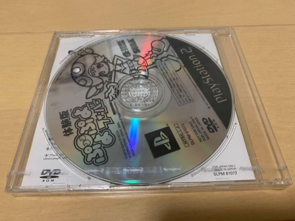 PS2体験版ソフト ぷよぷよフィーバー 体験版 SEGA COMPILE プレイステーション PlayStation DEMO DISC Puyo Pop Fever セガ Sonic team