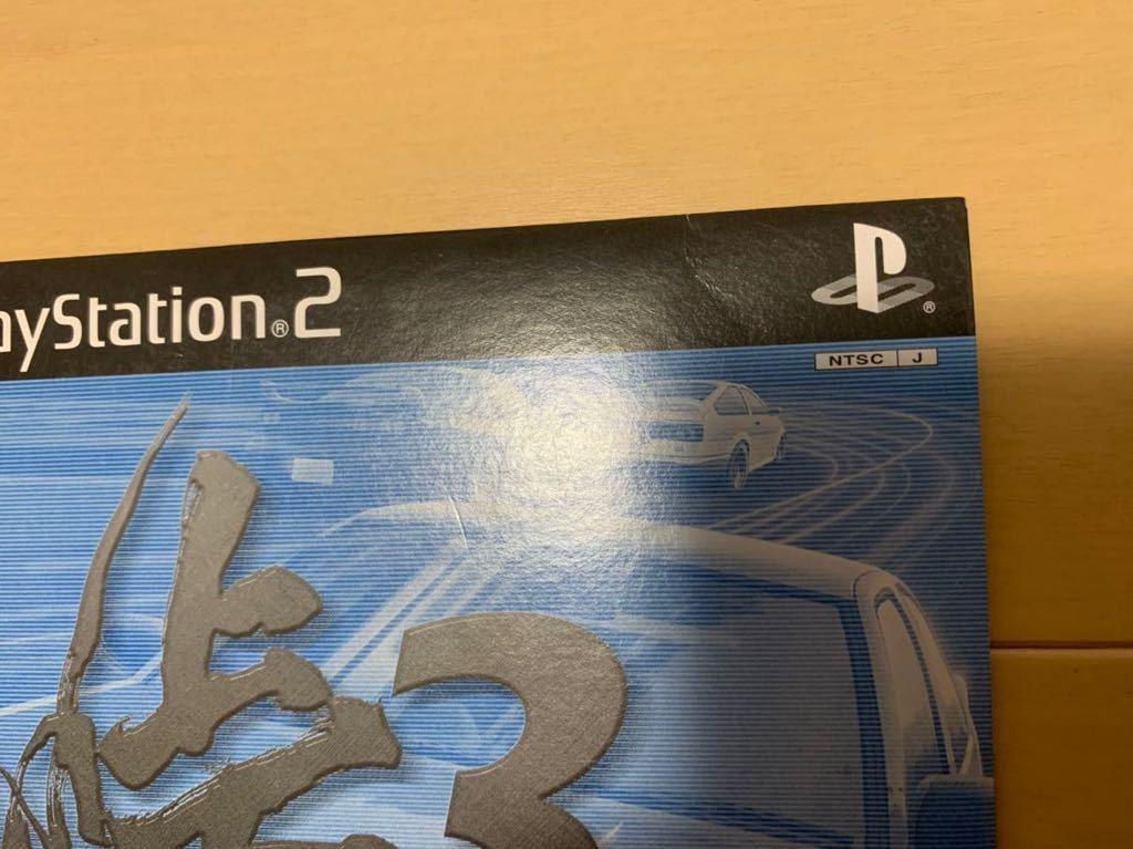 PS2体験版ソフト 峠3 アトラス プレイステーション PlayStation DEMO DISC ATLAS 非売品 送料込み TOUGE レーシングバトル CAVE 公道レース