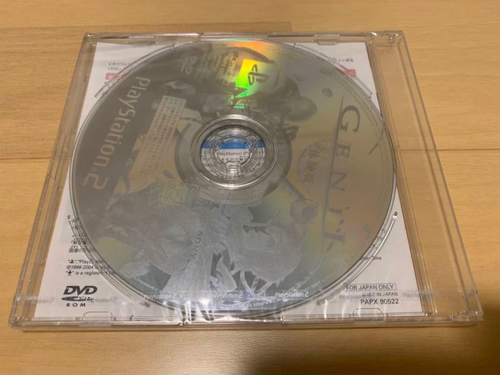PS2体験版ソフト GENJI 体験版 未開封 SONY プレイステーション PlayStation DEMO DISC 非売品 送料込み 義経 弁慶 源氏