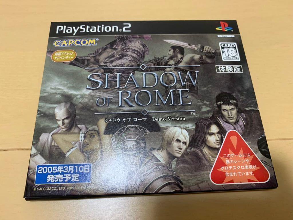 PS2体験版ソフト シャドウ オブ ローマ SHADOW OF ROME プレイステーション PlayStation DEMO DISC 非売品 カプコン CAPCOM 送料込み