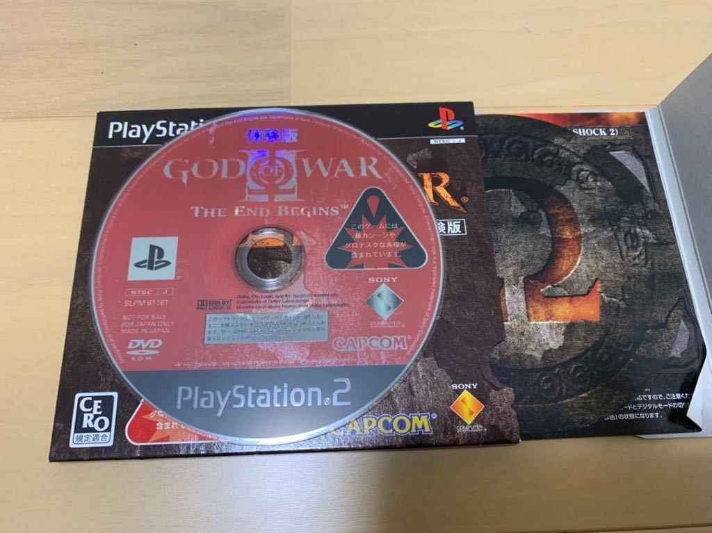 PS2体験版ソフト ゴッド・オブ・ウォーⅡ GOD OF WAR 2 プレイステーション PlayStation DEMO DISC 非売品 カプコン CAPCOM 送料込み