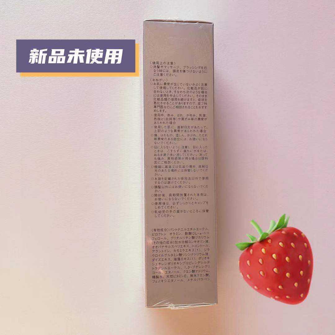 ミキモト コスメティックス メディカライズ スカルプエッセンス(薬用育毛剤)