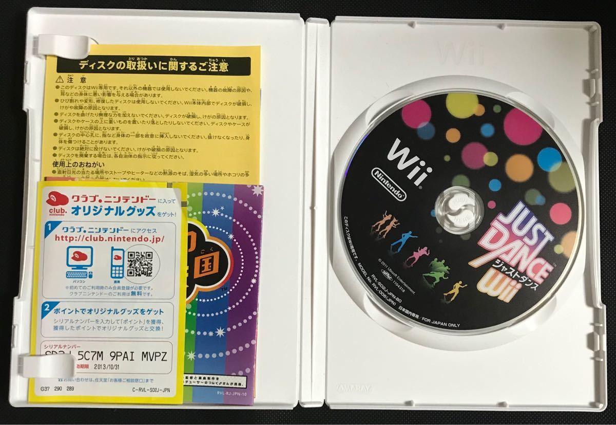 【Wii】 やわらかあたま塾 ジャストダンス