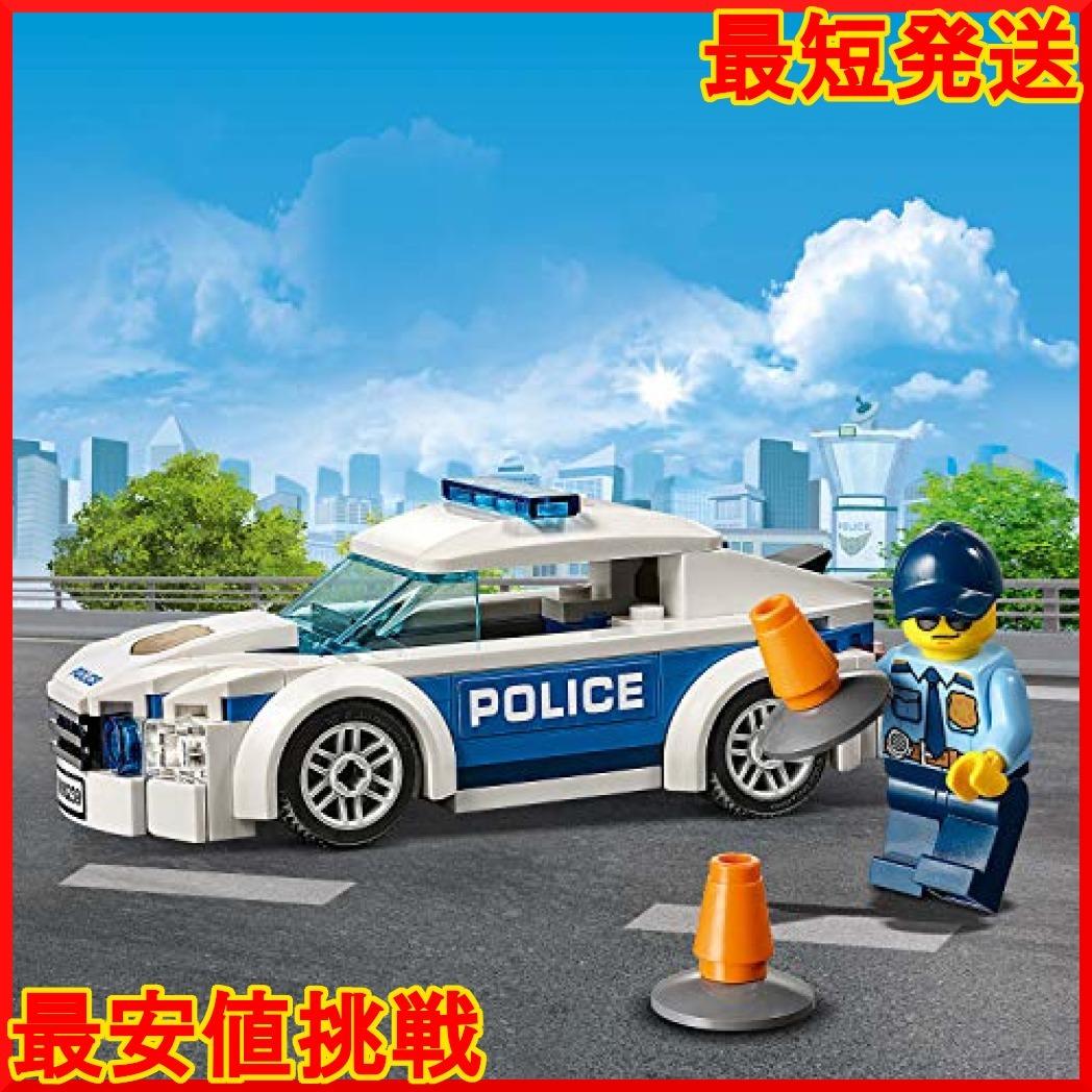 レゴ(LEGO) シティ ポリスパトロールカー 60239 ブロック おもちゃ 男の子 車_画像4