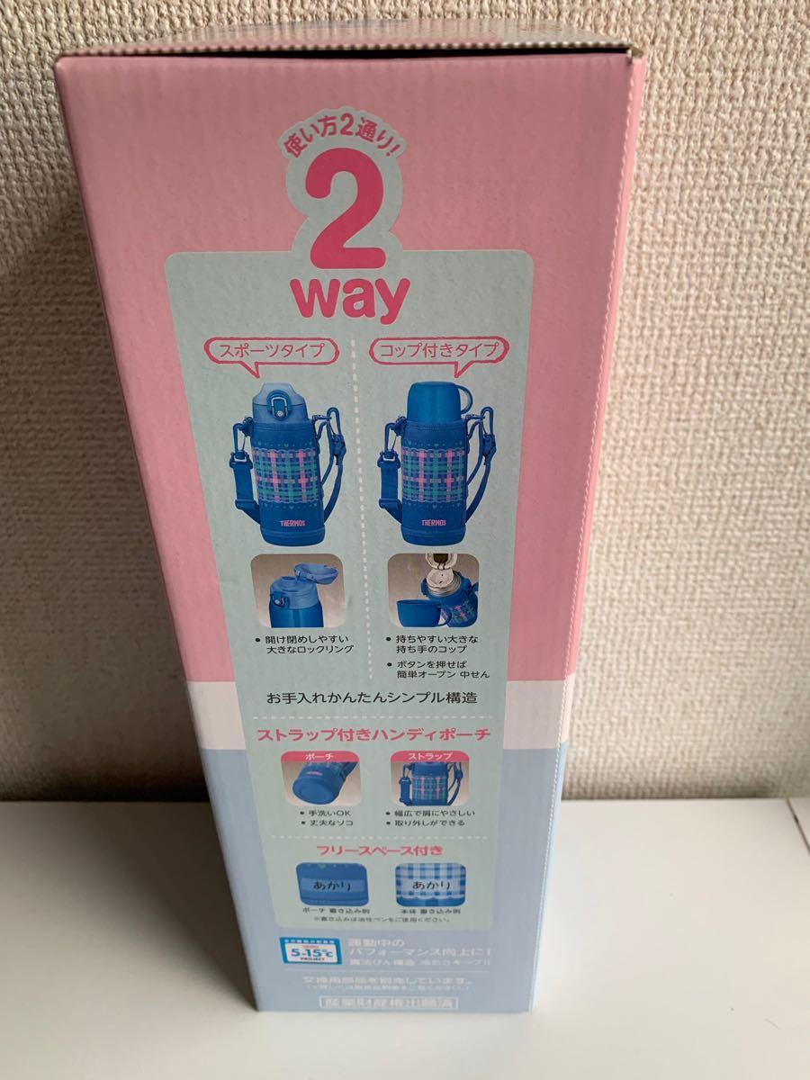 新品未使用 THERMOS サーモス サーモス水筒 ステンレスボトル スポーツボトル 真空断熱2wayボトル 大容量 0.8L