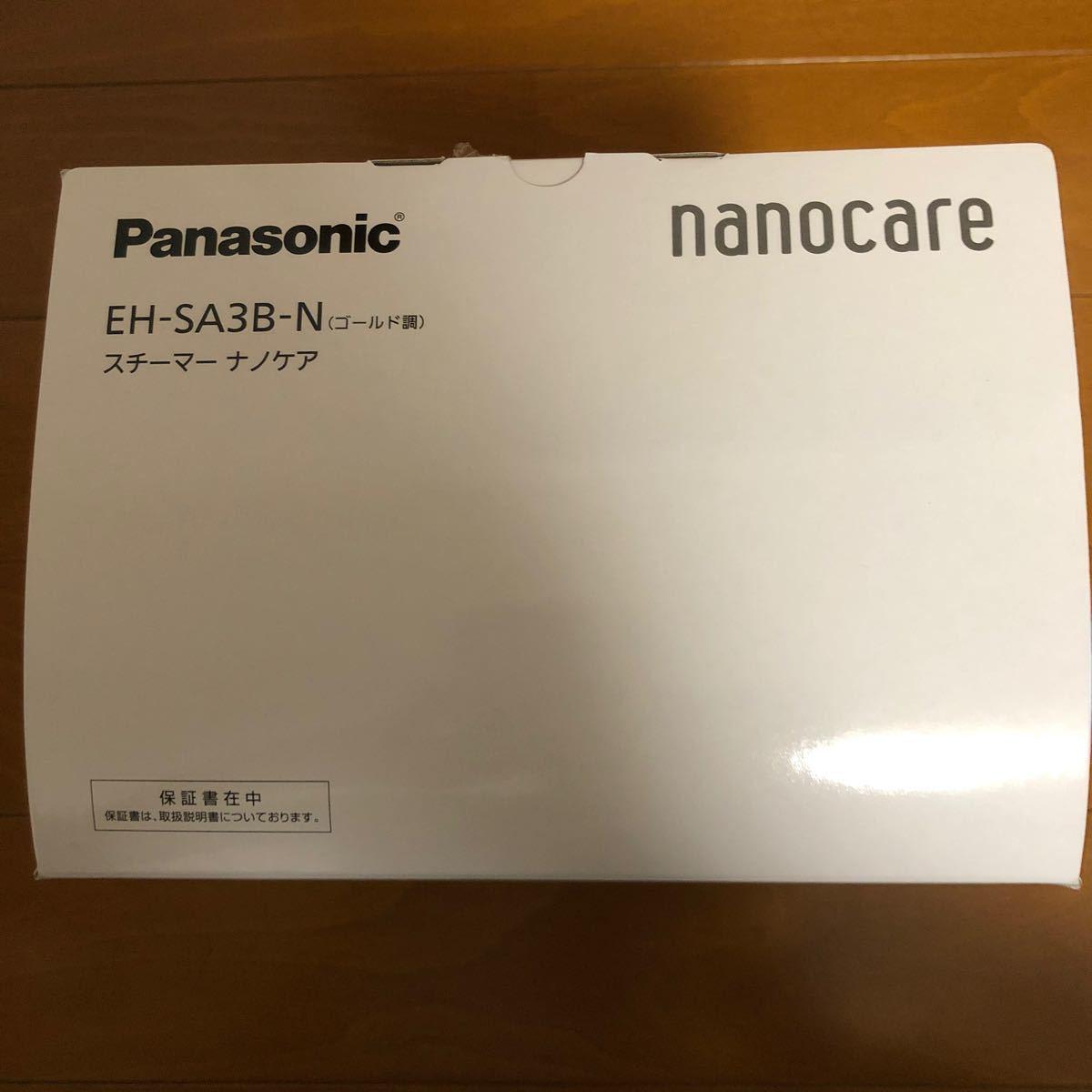Panasonic  スチーマー ナノケア     EH-SA3B-N
