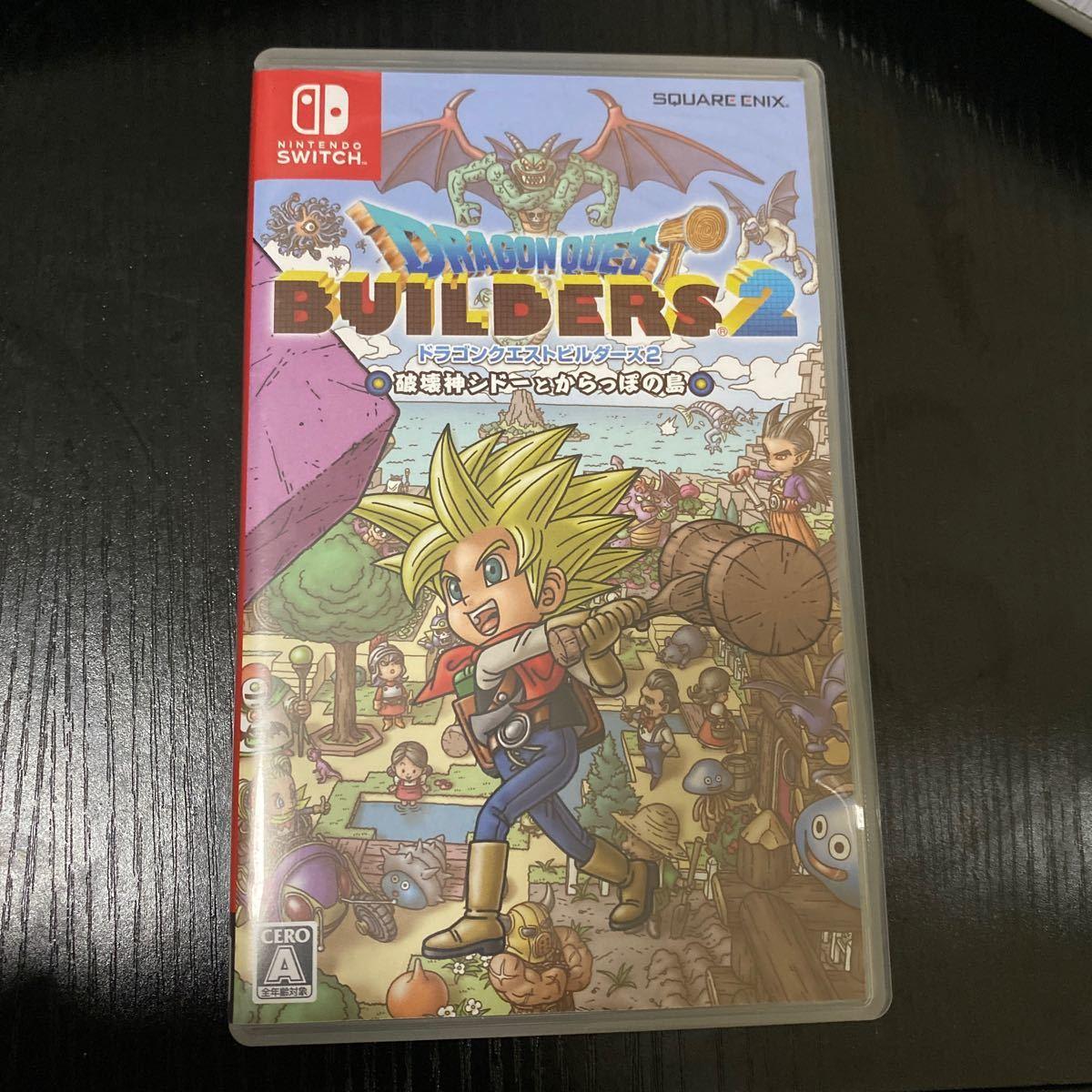 ドラゴンクエストビルダーズ2 Nintendo Switch