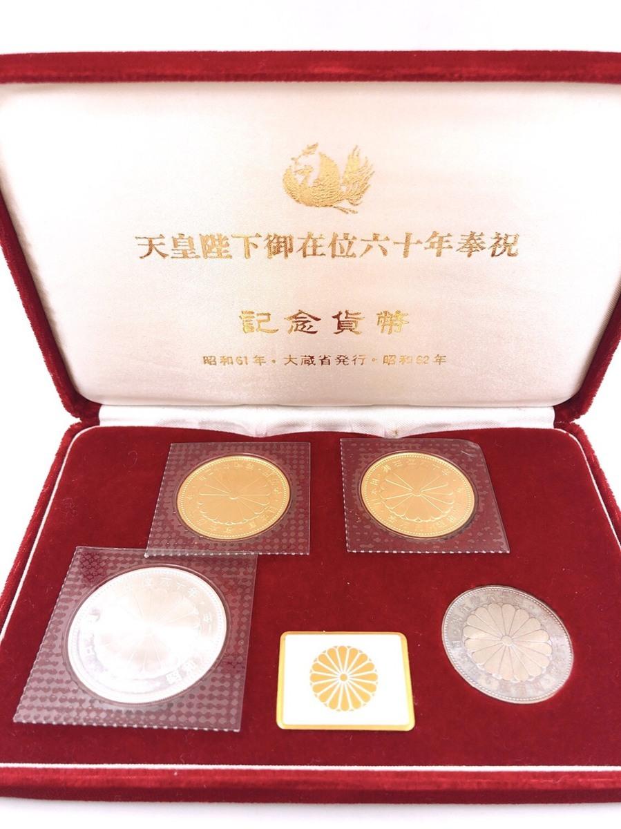 専用箱 K24 御在位六十年 拾万円 金貨2枚 純金40g 銀貨1万円 硬貨500円 専用箱特別セット(AJ033)