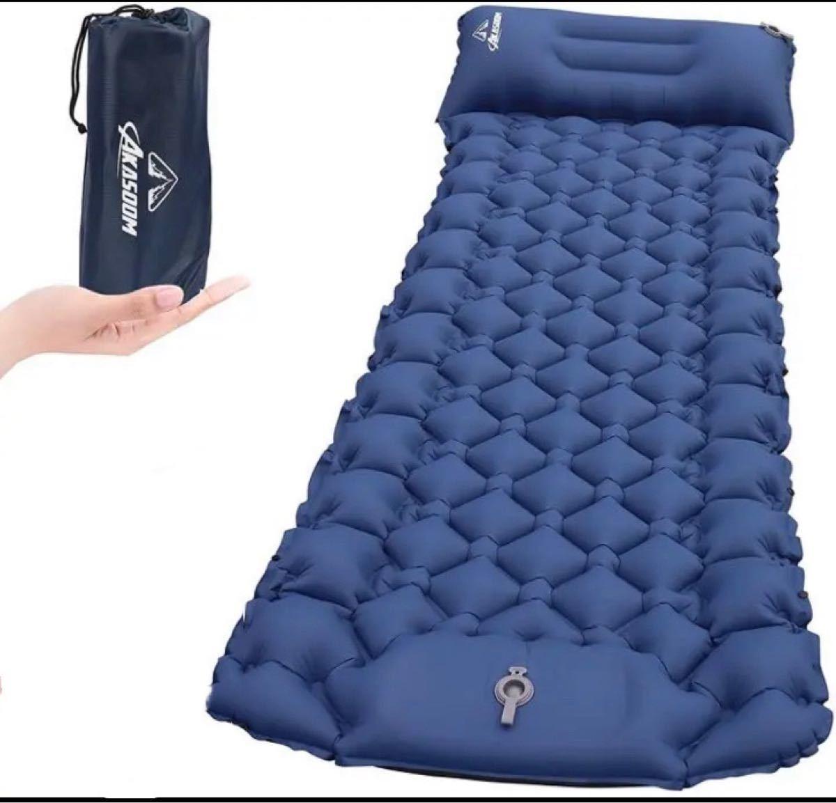 キャンプ用 マット アウトドアマット 厚手 軽量 足踏み式 無限連結可能 枕付き