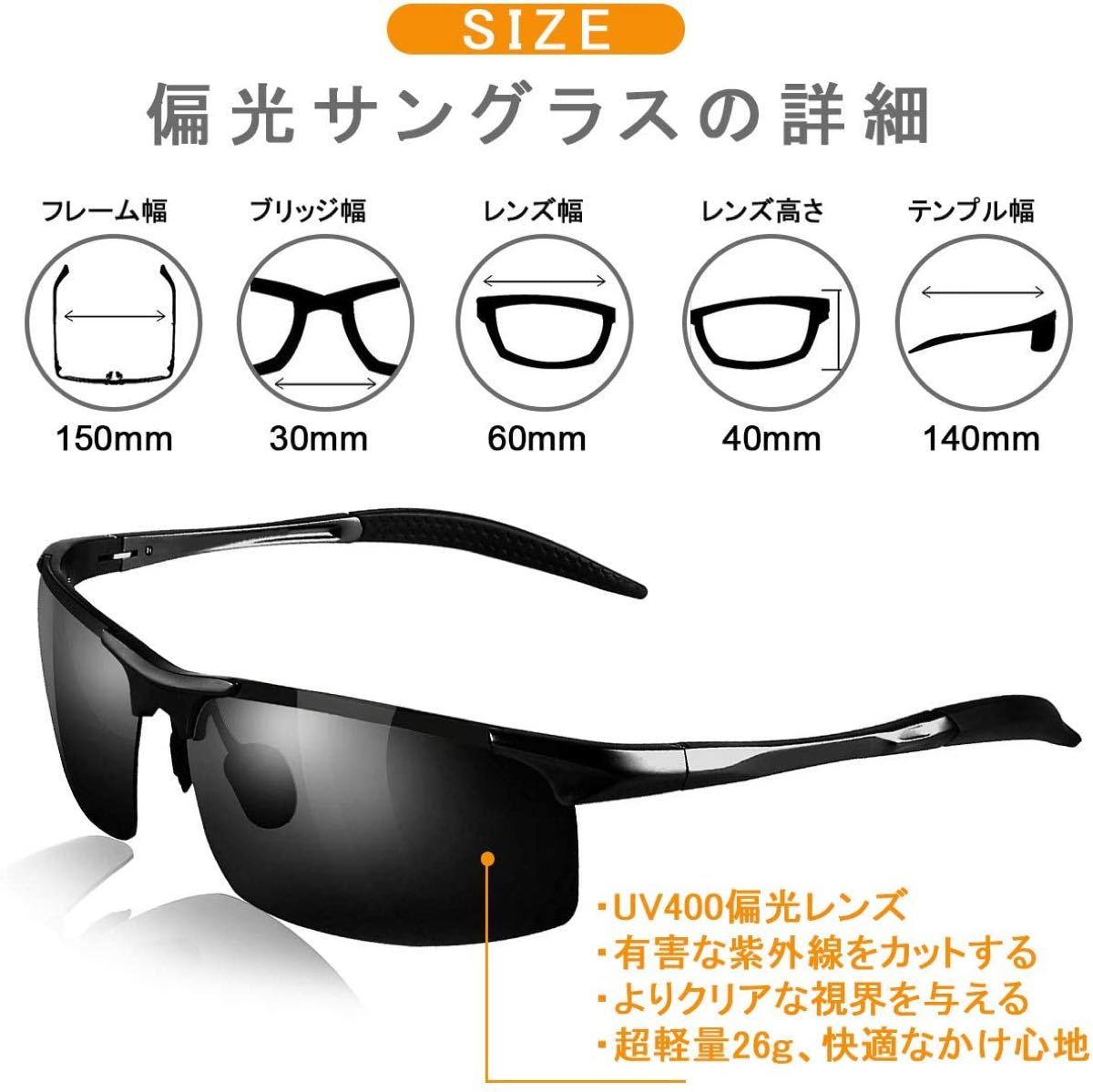 スポーツサングラス UV400 紫外線カット 超軽量メタル 超抗衝撃 男女兼用
