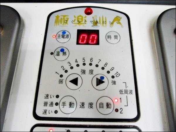 17 82-404522-07 [Y] ■ 極楽仙人 家庭用低周波治療器 MODEL SE54 足裏マッサージ 健康器具 鹿82