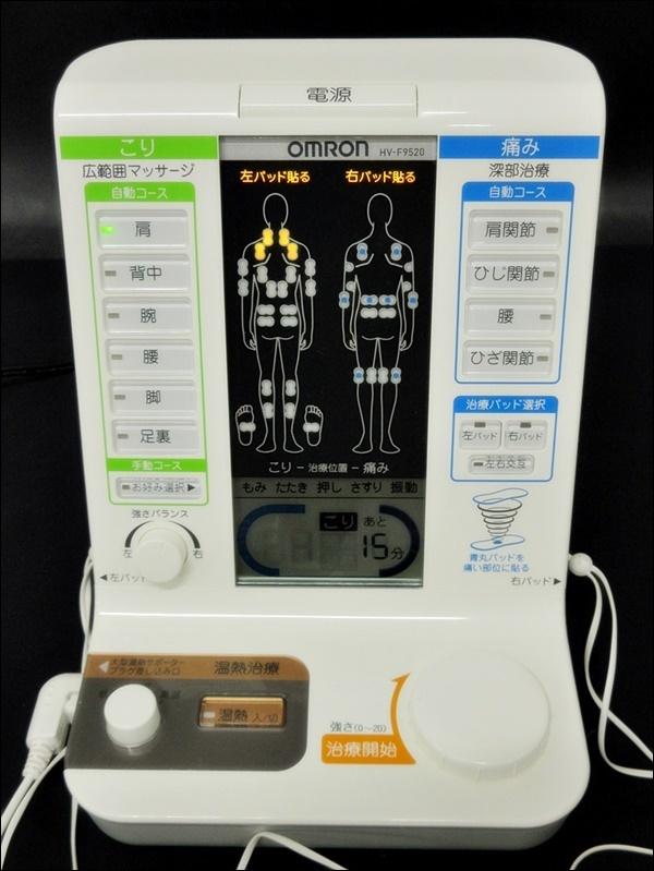 16 40-405175-09 [S] ■ OMRON オムロン HV-F9520 低周波・温熱組合せ家庭用医療機器 電気治療器 ヘルスケア 福40