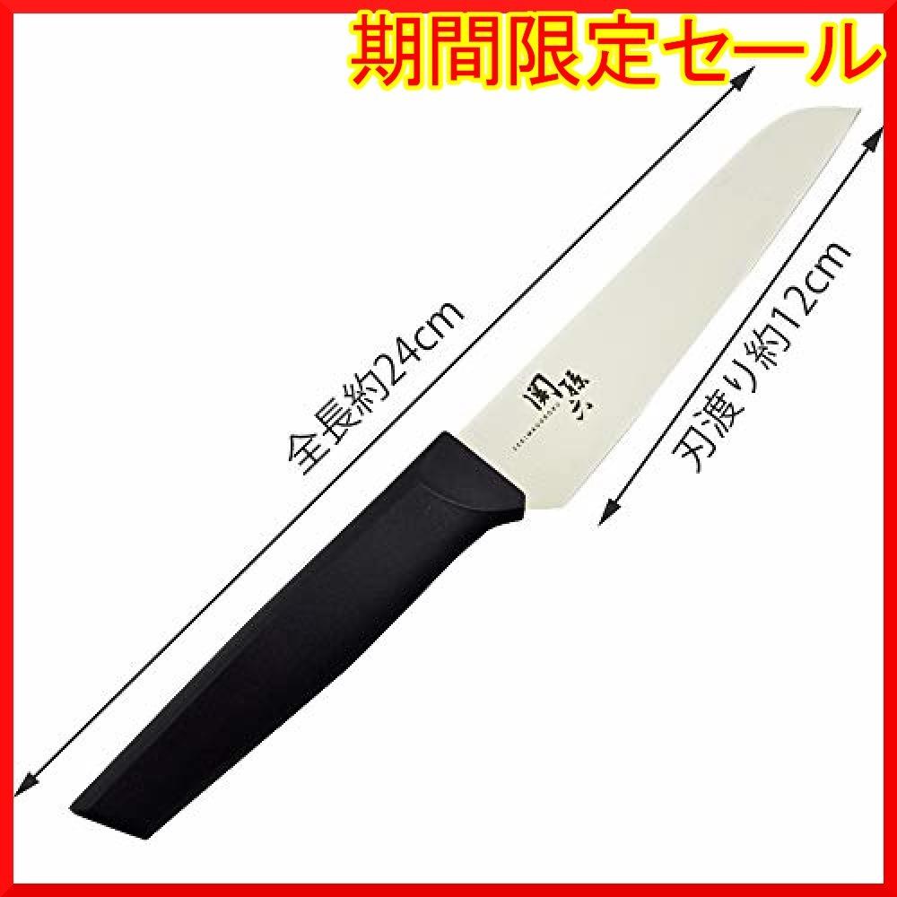 ブラック 24×3.8×1.3cm 貝印 KAI コンパクトナイフ 関孫六 サヤ 付 日本製 DH3342_画像5