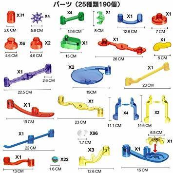 WTOR おもちゃ 190個 ビーズコースター 知育 玩具 組み立て 男の子 女の子 贈り物 誕生日プレゼント 子供 積み木_画像3