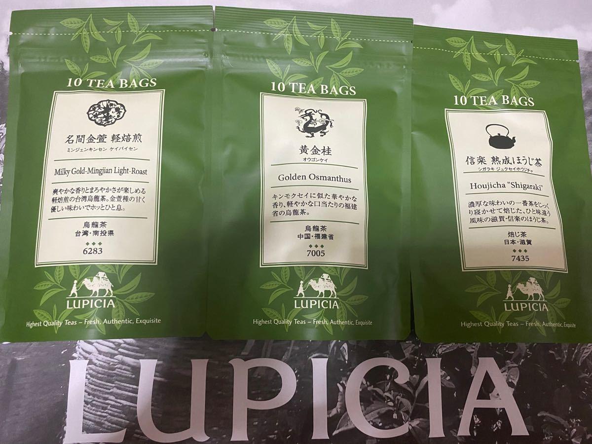 LUPICIA ルピシア 夏 福袋 ティーバッグ 烏龍茶 焙じ茶