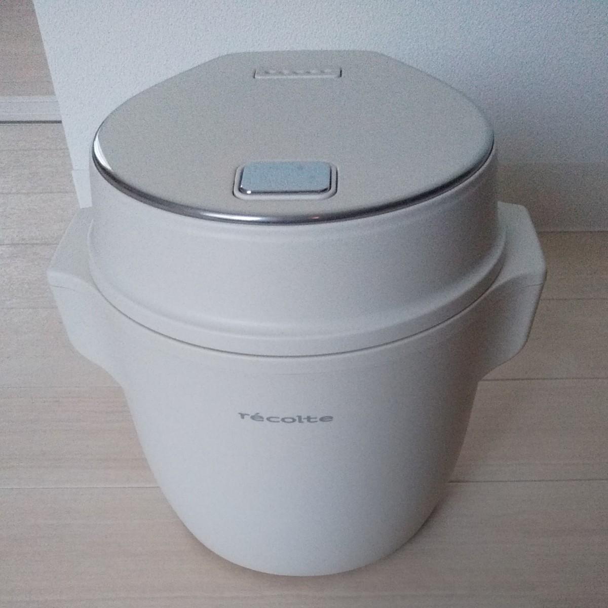 炊飯器 レコルトライスクッカー