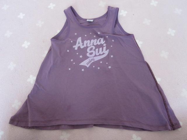 ANNA SUI mini A линия майка Anna Sui Mini 130 см