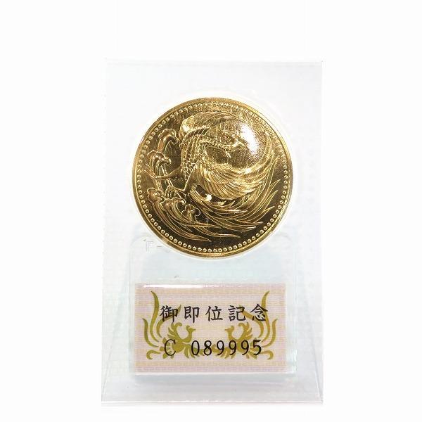 1円~最落なし 天皇陛下御即位記念 平成2年 10万円金貨 30g K24 純金 ブリスターパック入り☆0308