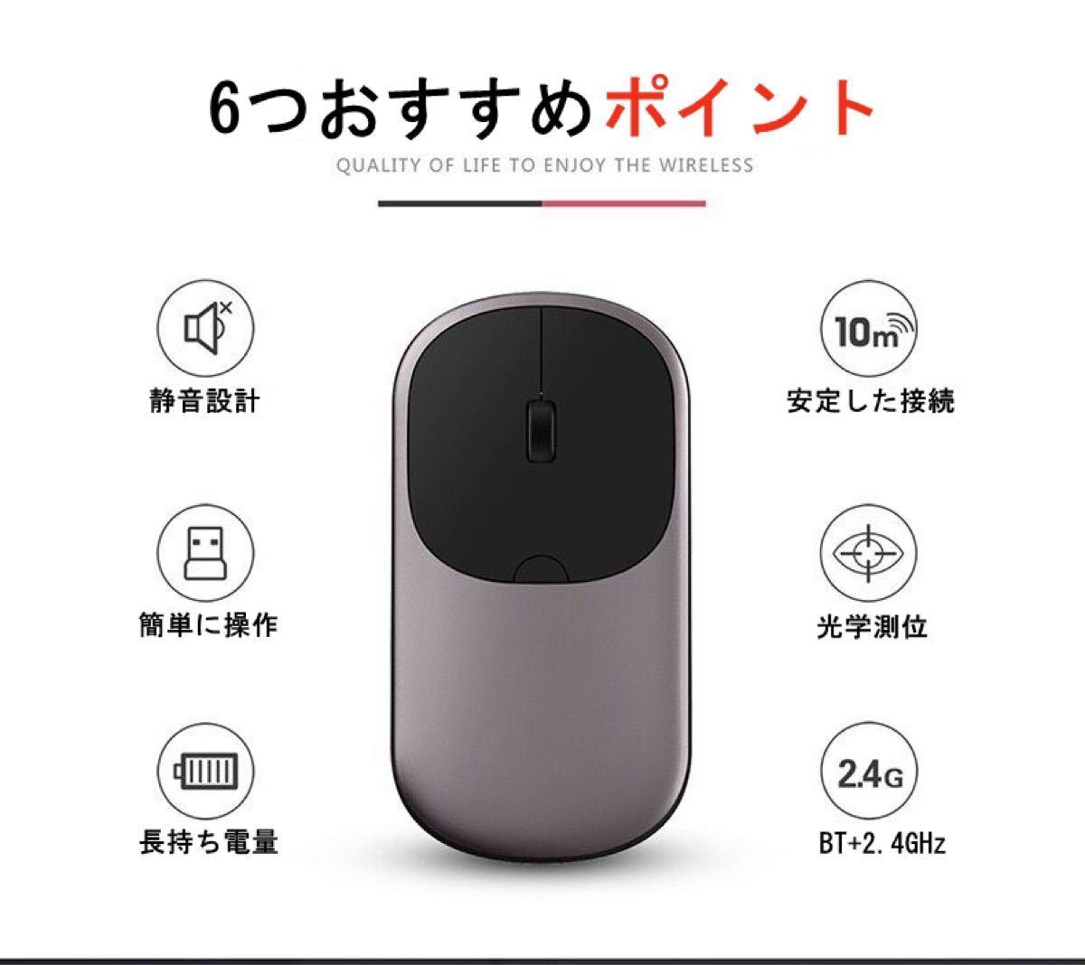 Bluetoothマウス  ワイヤレスマウス 無線マウス 静音 レーザーマウス  Bluetooth