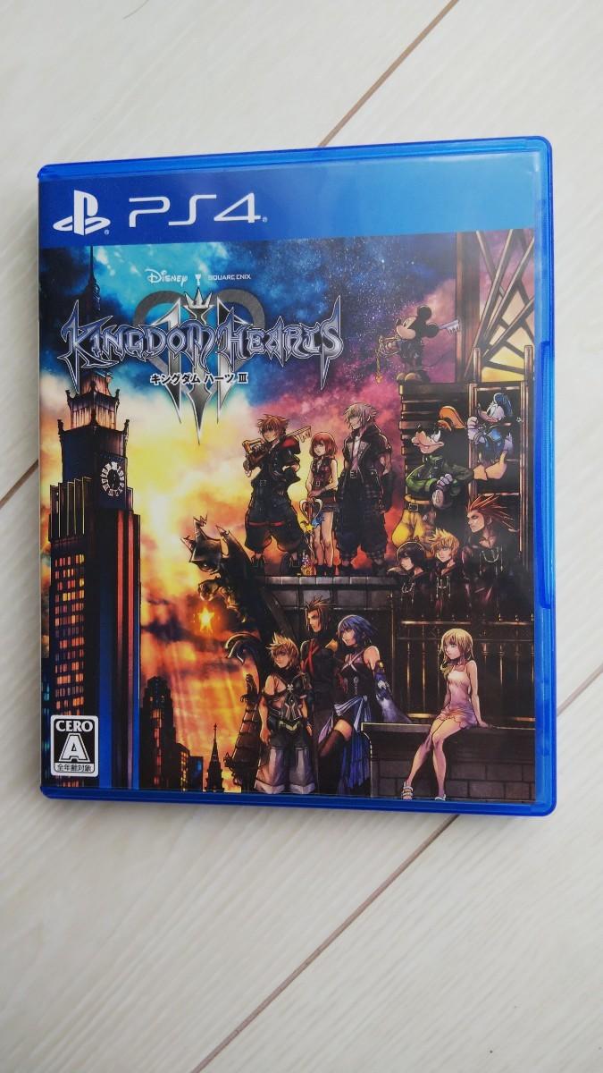 キングダムハーツ3  PS4