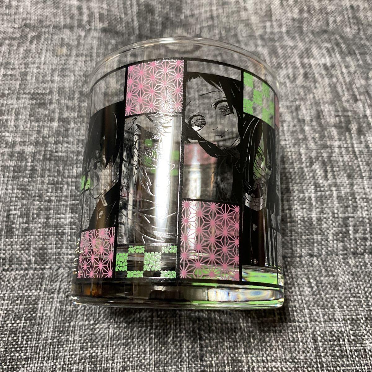 『鬼滅の刃』タンブラーグラス ガラス グラス コップ ジャンプショップ ジャンショ