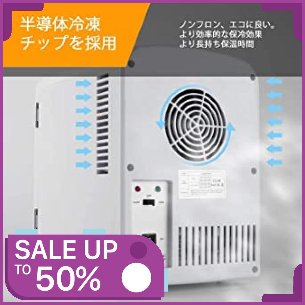 ★新品★2、ホワイト AstroAI 冷蔵庫 小型 ミニ冷蔵庫 小型冷蔵庫 冷温庫 保温 冷温庫 4L 小型でポータブ_画像4