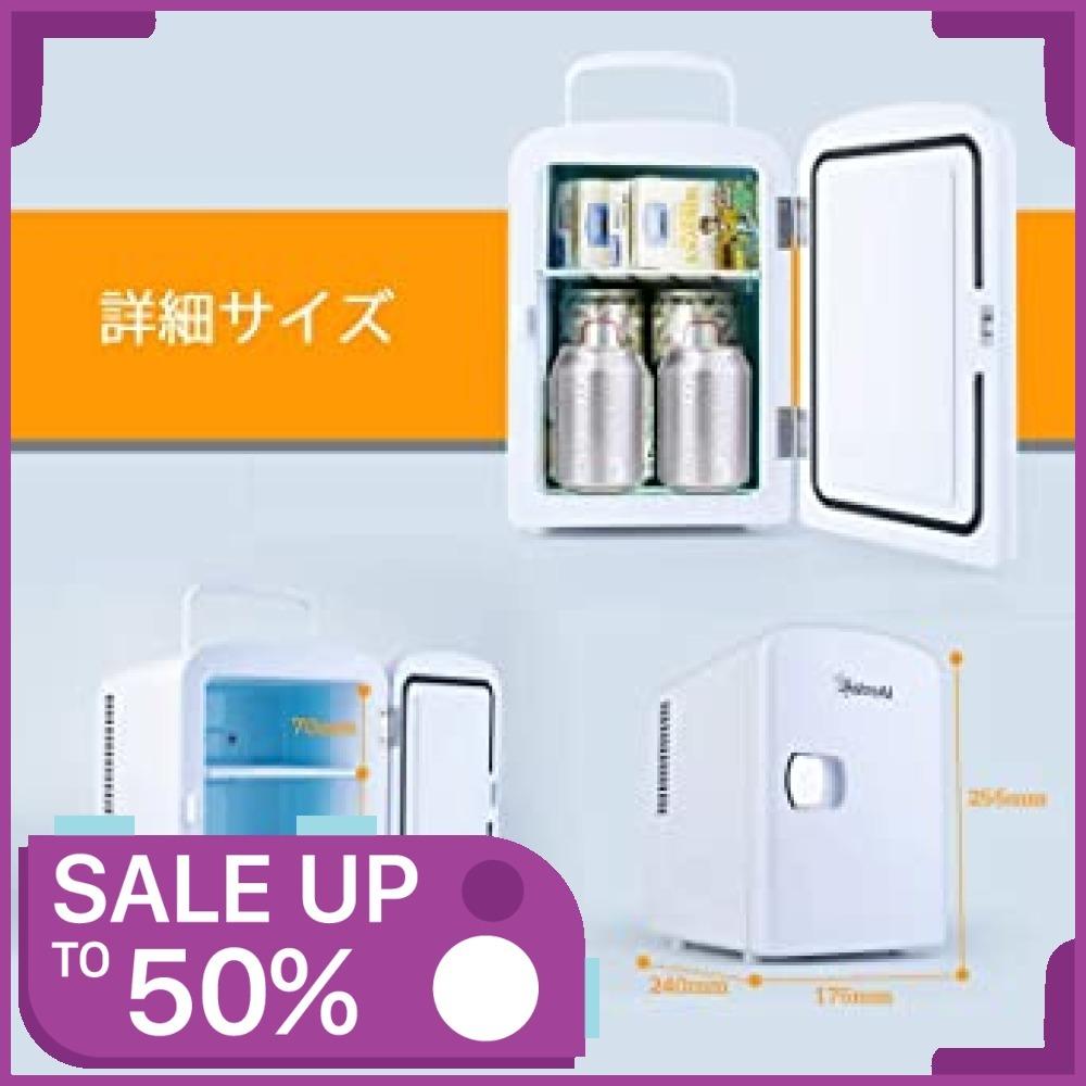 ★新品★2、ホワイト AstroAI 冷蔵庫 小型 ミニ冷蔵庫 小型冷蔵庫 冷温庫 保温 冷温庫 4L 小型でポータブ_画像2