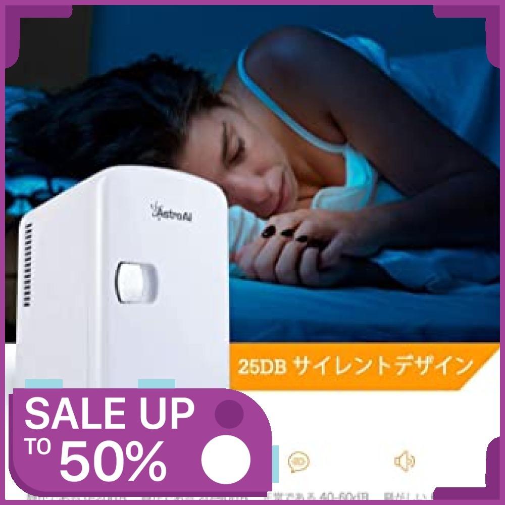 ★新品★2、ホワイト AstroAI 冷蔵庫 小型 ミニ冷蔵庫 小型冷蔵庫 冷温庫 保温 冷温庫 4L 小型でポータブ_画像5
