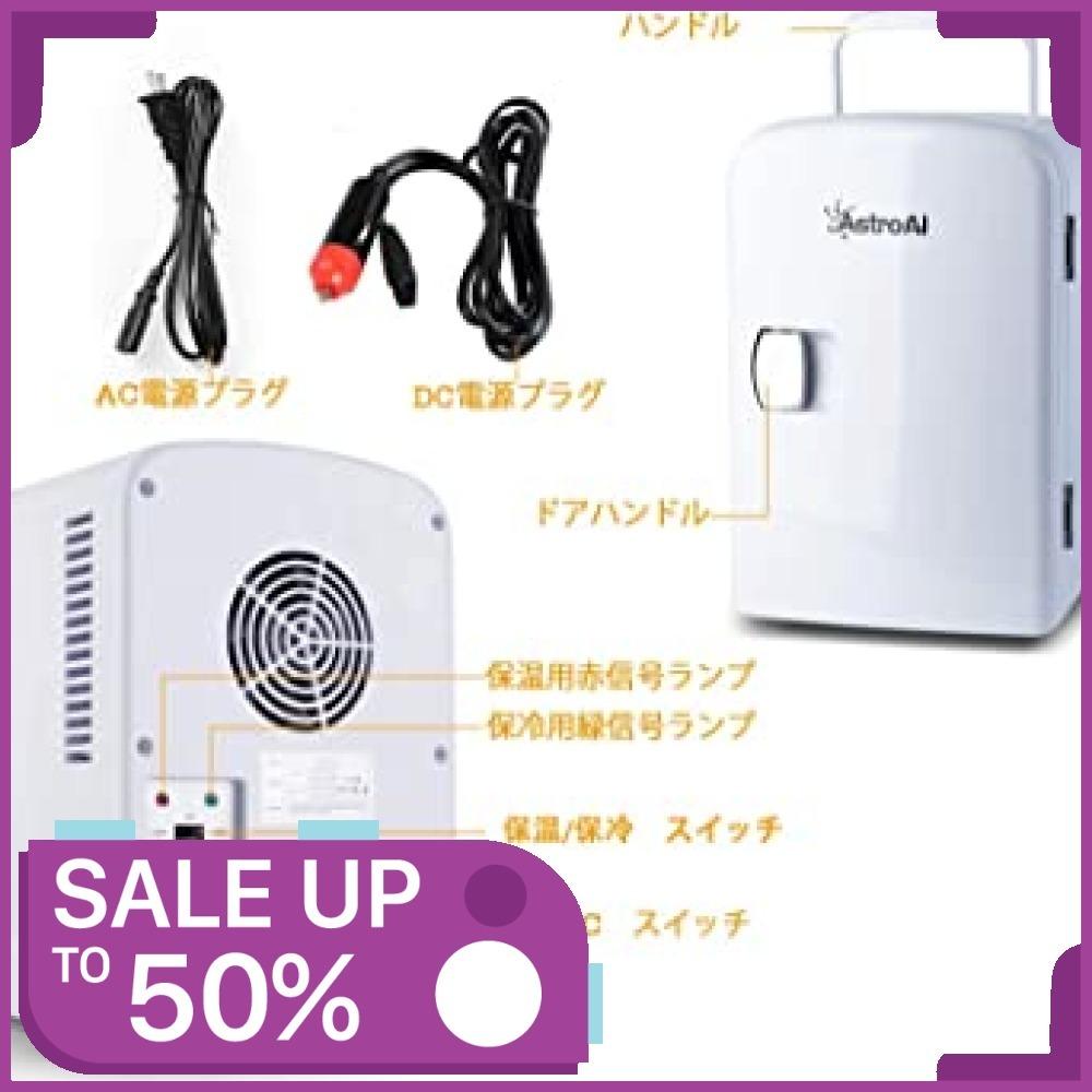 ★新品★2、ホワイト AstroAI 冷蔵庫 小型 ミニ冷蔵庫 小型冷蔵庫 冷温庫 保温 冷温庫 4L 小型でポータブ_画像8