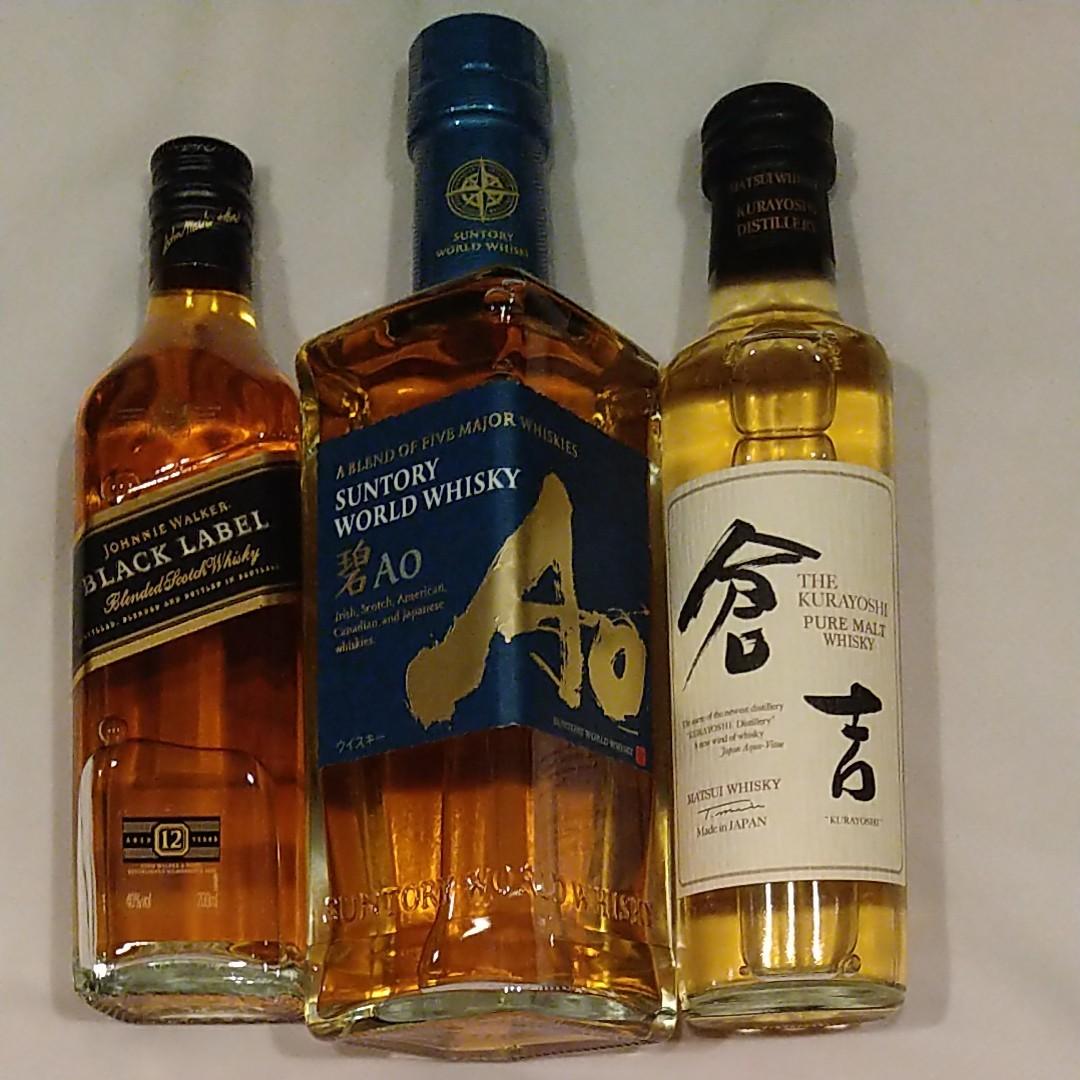 ウイスキー3種 ミニボトルセット サントリー碧 ピュアモルト倉吉 ジョニーウォーカー黒