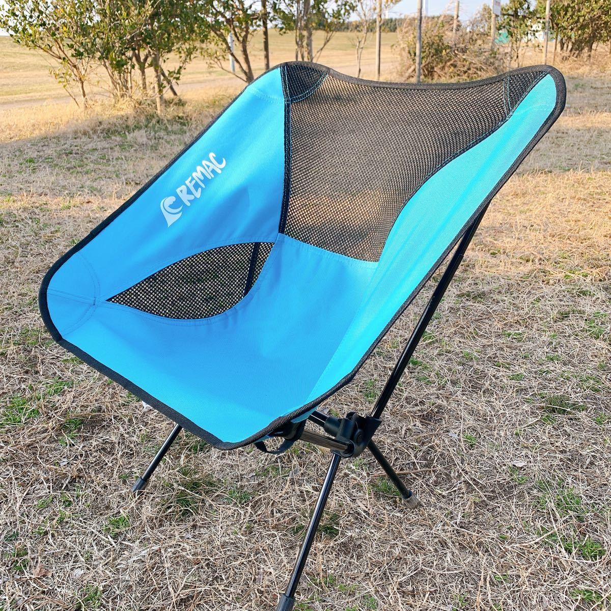 【2個セット】らくらく持ち運び アウトドアチェア 折りたたみ キャンプ椅子 B