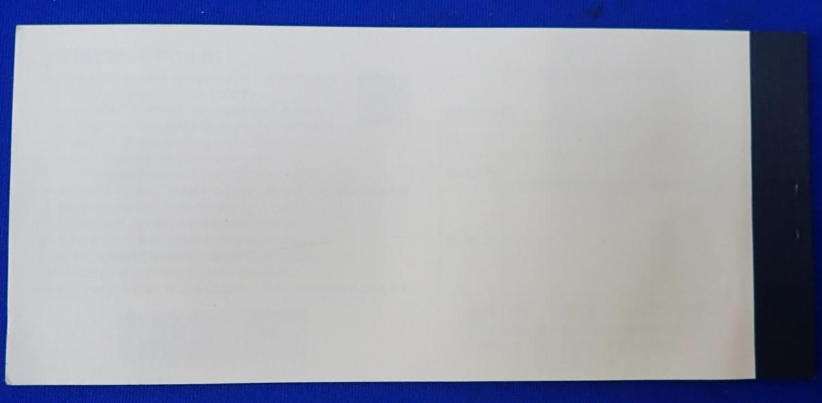 ◎吉野家 株主優待券 300円×10枚 3000円分 有効期限2021年11月30日まで 送料無料_画像5