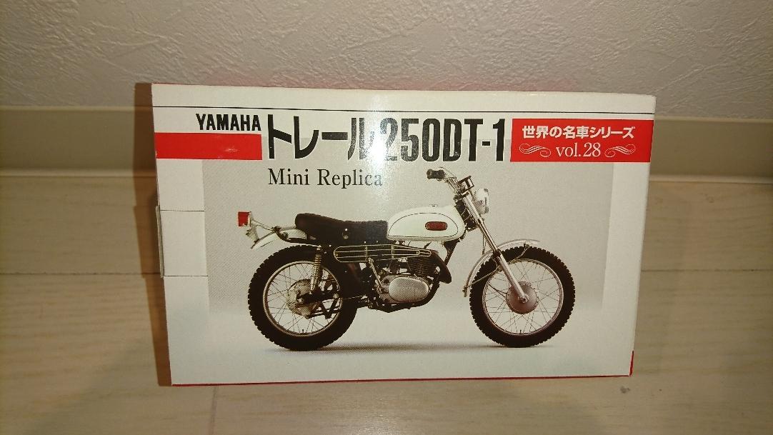 レッドバロン 世界の名車シリーズ YAMAHAトレール250DT-1_画像1