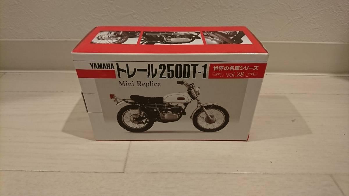 レッドバロン 世界の名車シリーズ YAMAHAトレール250DT-1_画像3