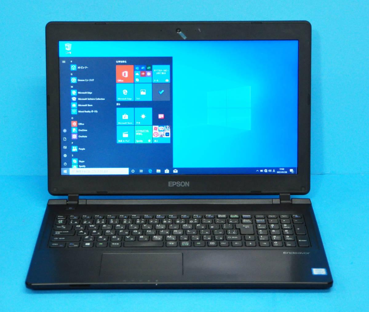 ♪ 良品 上位モデル フルHD Endeavor NJ4000E ♪ 高速SSD !! 大画面15.6 Corei5 6200U/ メモリ8GB/ SSD 256GB/ カメラ/ Office2019/ Win10_画像7