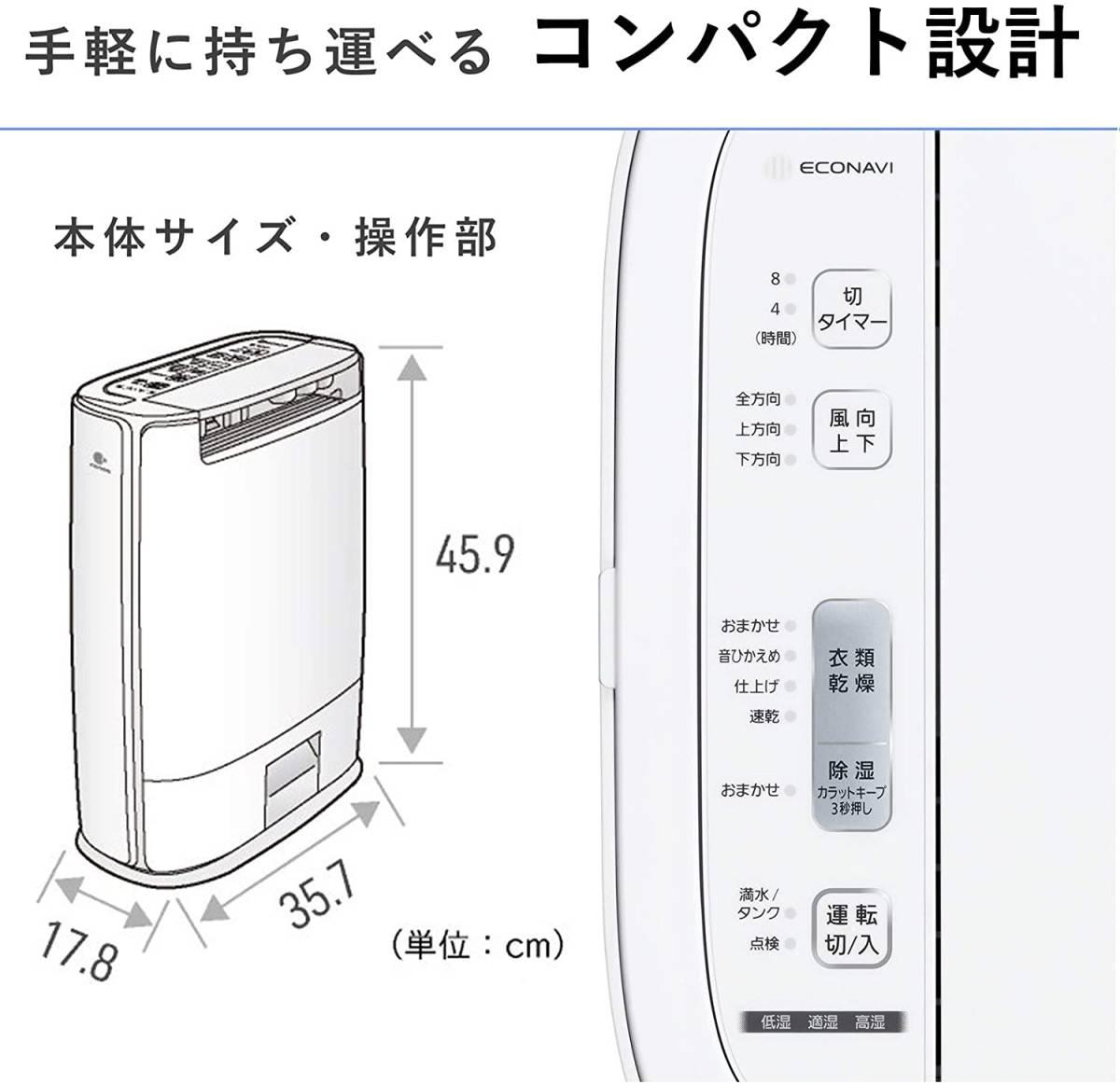 新品■パナソニック 衣類乾燥除湿機 デシカント方式 ~14畳 ピンク F-YZU60-P_画像6