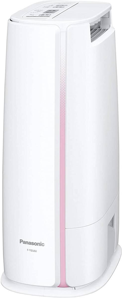 新品■パナソニック 衣類乾燥除湿機 デシカント方式 ~14畳 ピンク F-YZU60-P_画像1