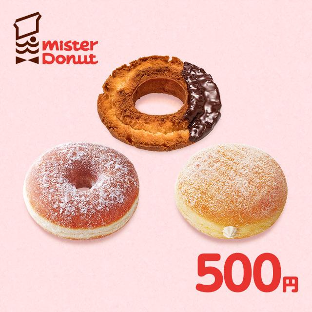 ミスタードーナツ ギフトチケット 1000円分 _画像1