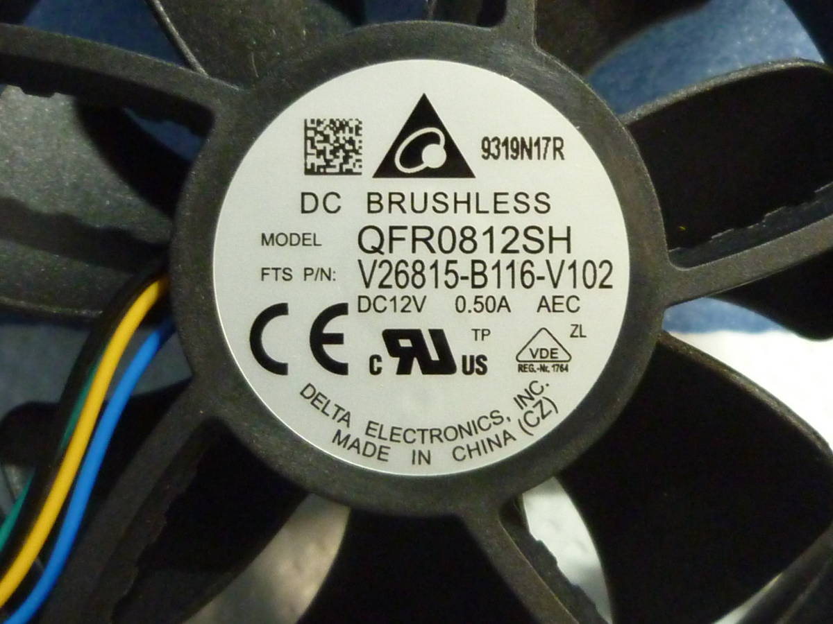 DELTA DC BRUSHLESS кейс вентилятор QFR0812SH FTS P/N:V26815-B116-V102